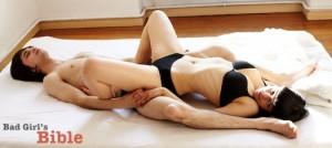 tug of love, sex position